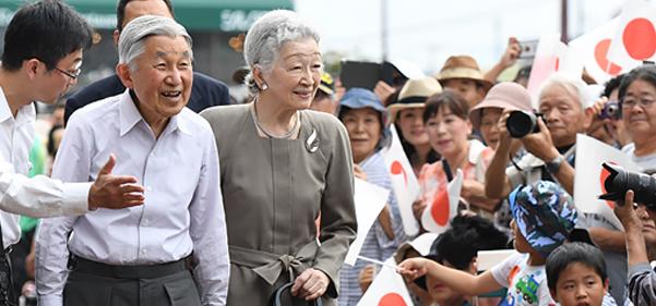 Emperor Akihito's appeal